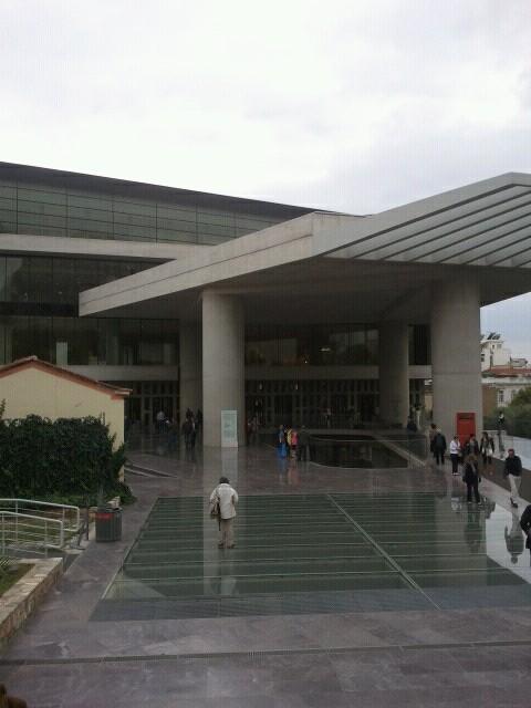 Μουσείο Ακρόπολης (Acropolis Museum)